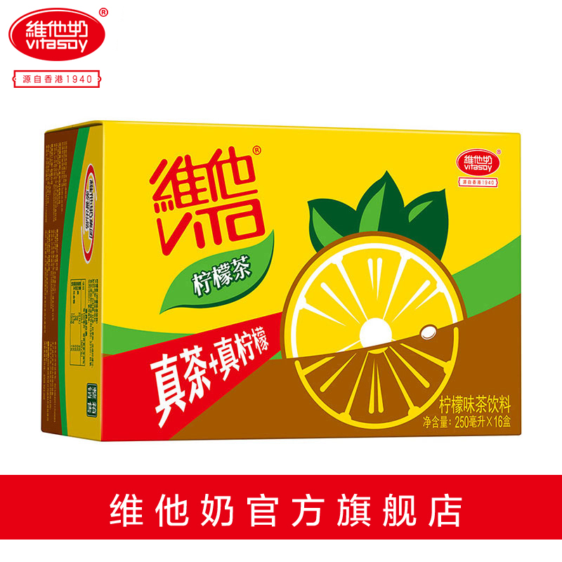 group 7 vita lemon tea This information can also be found on the internet where tea is described as the richest source of manganese in plants 2 mg and ca concentrations are higher for nettle, lemon balm and hollyhock and the concentrations of cu, cr, p, na, co and k are higher for peppermint, camomile, green tea and black tea.