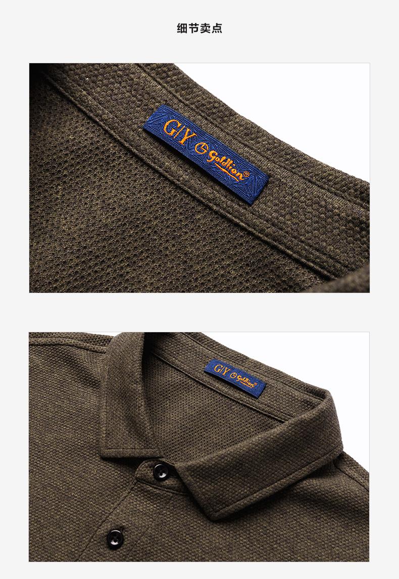 GYgoldlion Jinlilai GY quần áo ngắn tay POLO nam thanh niên mùa hè mới màu rắn bông ve áo T-Shirt áo polo nam hàng hiệu