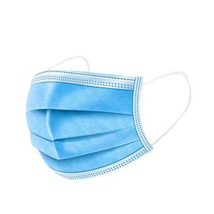 【100只装】医用一次性三层防护口罩