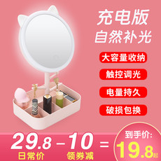 led lighted makeup mirror network red light fill student dormitory desktop vanity mirror sub Desktop carry portable folding female