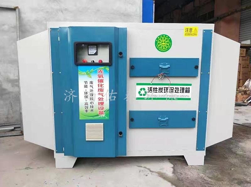 有机废气活性炭吸附箱