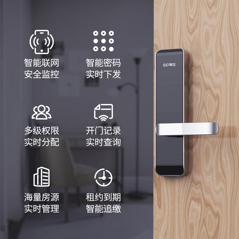 果加智能鎖家用 非指紋鎖密碼鎖防盜門電子鎖智能門鎖內門鎖A130