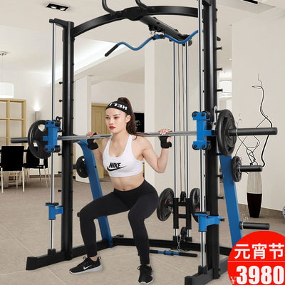 Deep squat house home small gantry fitness equipment Smith machine commercial frame power rally