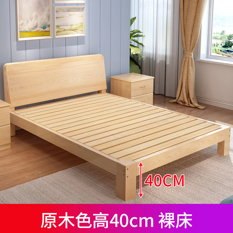 UPGRADE THICKENED WOOD WHOLE BOARD BED HEAD 40 HIGH [PACK UPSTAIRS]