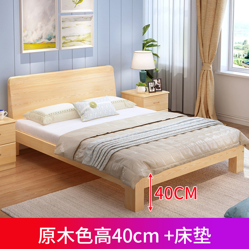 UPGRADE THICKENED WOOD WHOLE BOARD BED BED 40 HIGH TO SEND MATTRESS [HOT SALE]