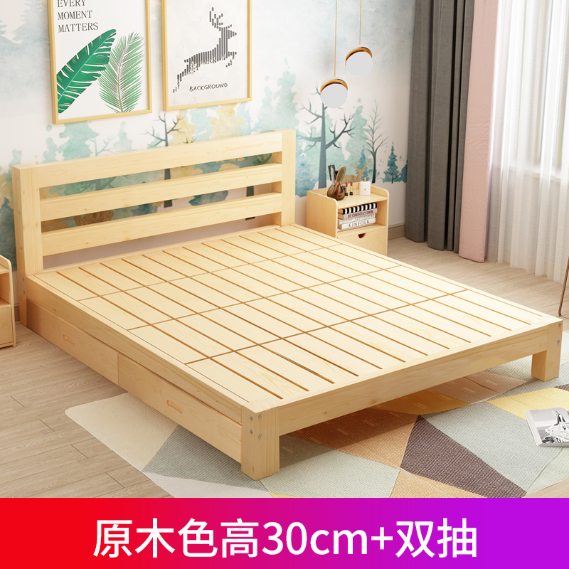 UPGRADE 8 KEELS% 2030 HIGH SOLID WOOD BED + DOUBLE PUMPING