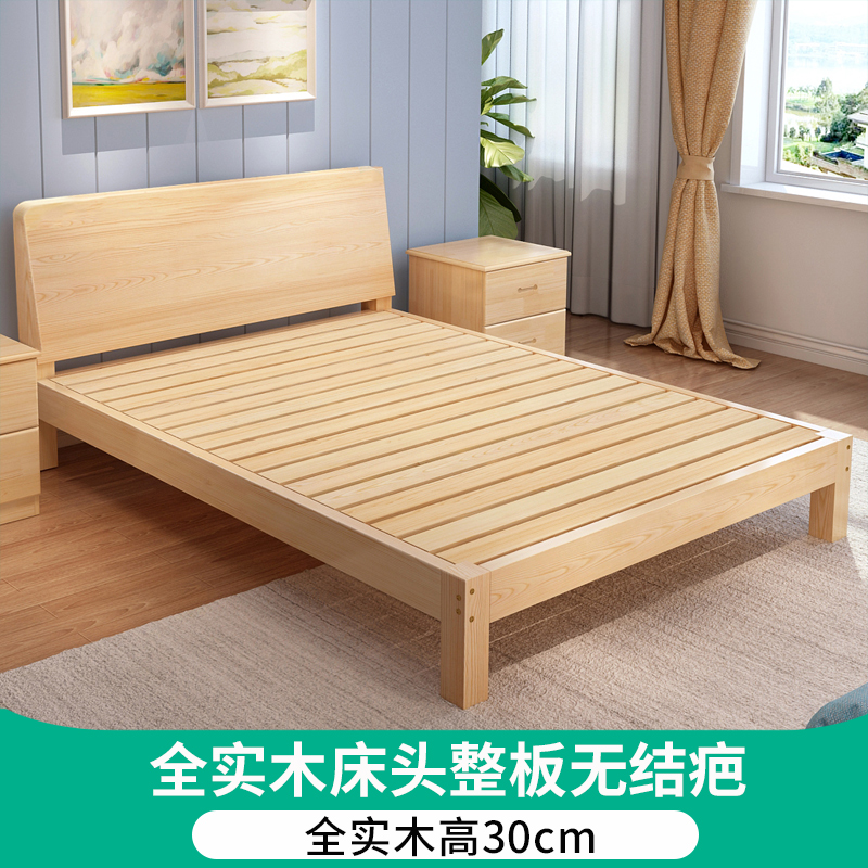 Conventional Model [no Scar On The Head Of The Bed] 30 High Solid Wood Bed