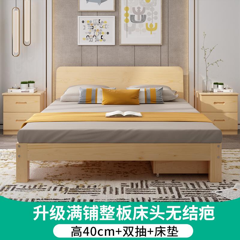 [upgraded Thickened 6 Keels] 40 High Solid Wood Bed + Full Bed + Double Pumping + Mattress