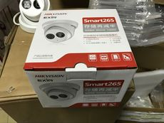 IP-камера Hikvision DS-2CD3325D-I 200 H.265