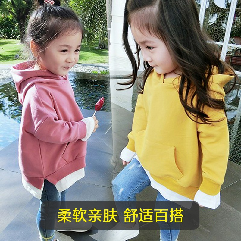 Children's clothing girls autumn 2018 new Korean version of the solid color stitching long-sleeved sweater in the children's hooded base shirt
