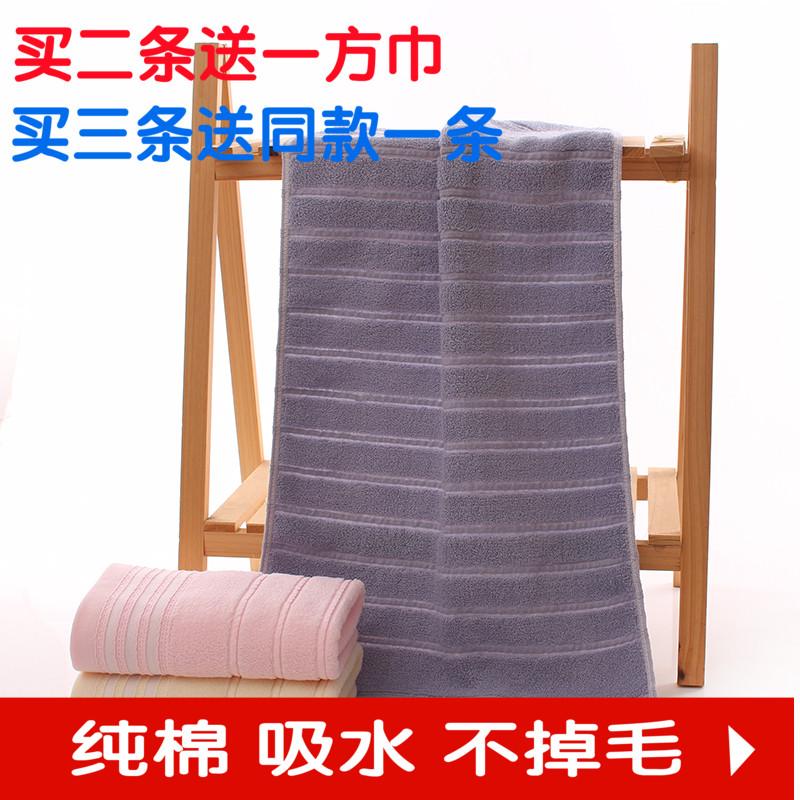 大毛巾纯棉加厚加大150克洗澡巾40*90柔软吸水成人家用男女通用