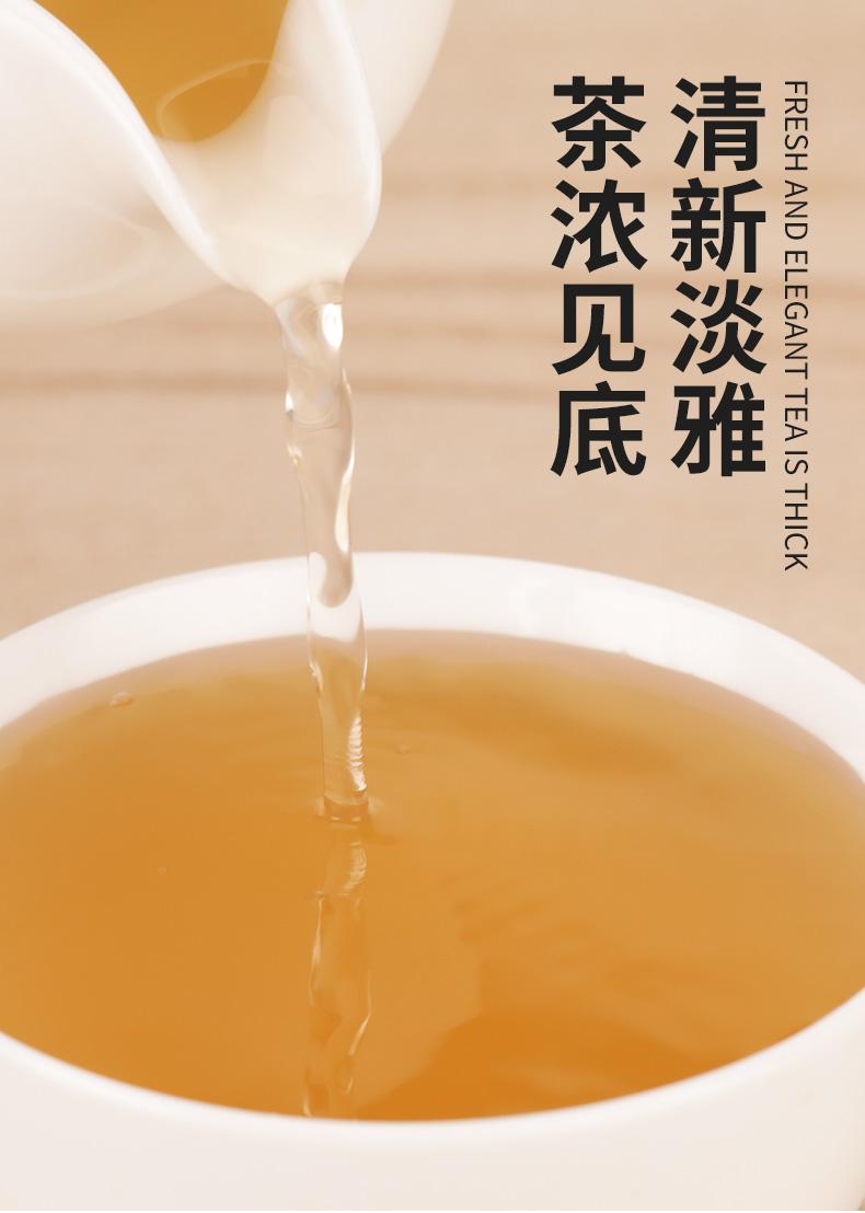 修正 茯苓酸枣仁茶  3g*40袋 提高睡眠质量 图3