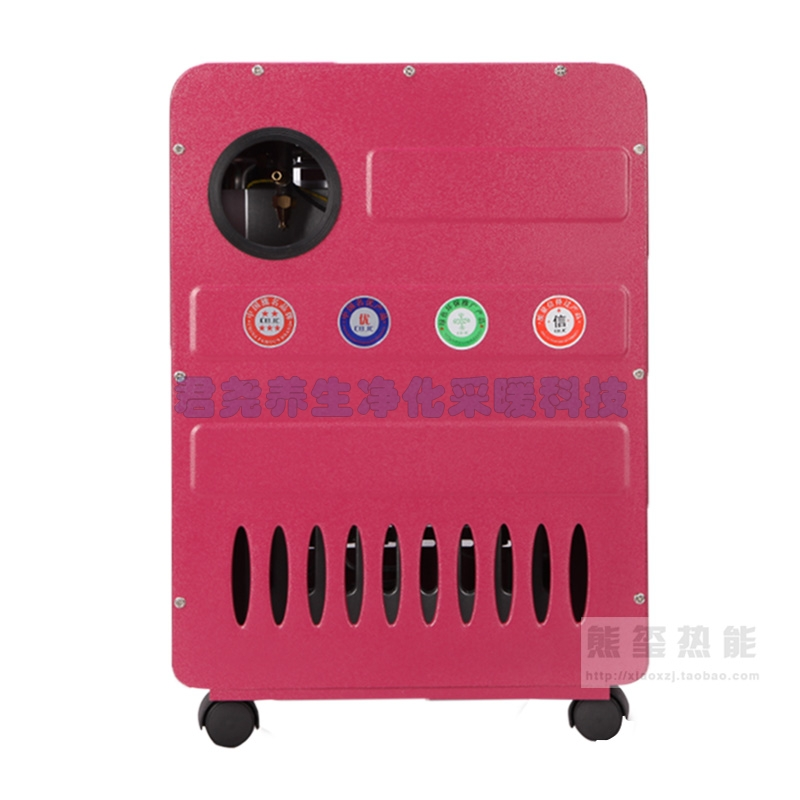 USD 55.71] Three Connaught gas heater natural gas living room heater ...