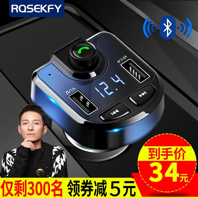 Автомобильный MP3-плеер многофункциональный синий Прием зуба без Ущерб музыкальный автомобиль прикуривателя usb car p3 charger