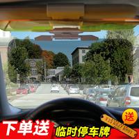 Автомобиль противотуманный свет Звезда артефакта зеркало Антибликовый оттенок панель Глаз водителя зеркало Дневное и ночное солнце зеркало