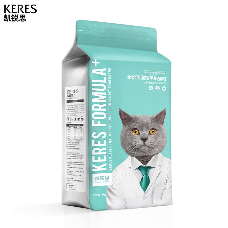 凱銳思英短貓糧成貓幼貓天然魚肉貓食
