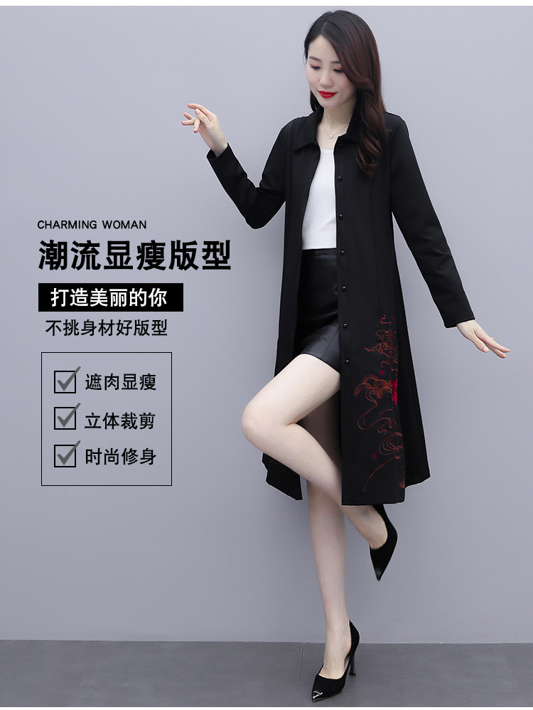 Black large-size embroidered windcoat female medium-length autumn/winter 2020 new foreign air age-reducing thin temperament coat woman 38 Online shopping Bangladesh