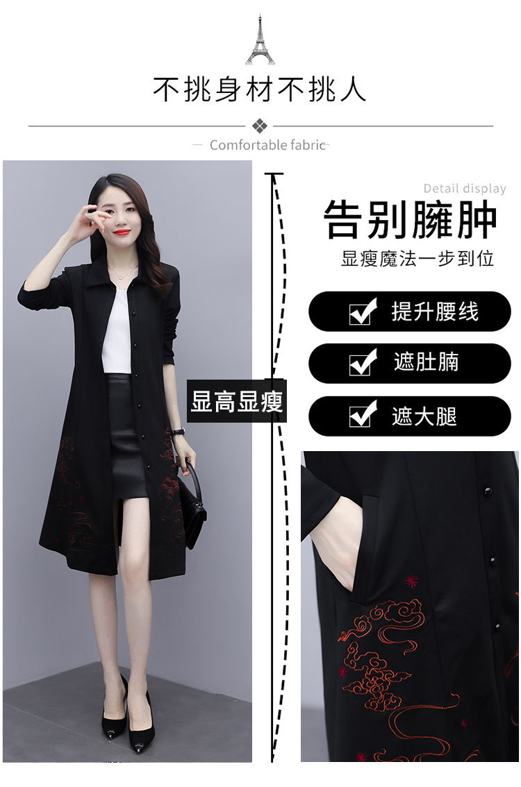 Black large-size embroidered windcoat female medium-length autumn/winter 2020 new foreign air age-reducing thin temperament coat woman 40 Online shopping Bangladesh