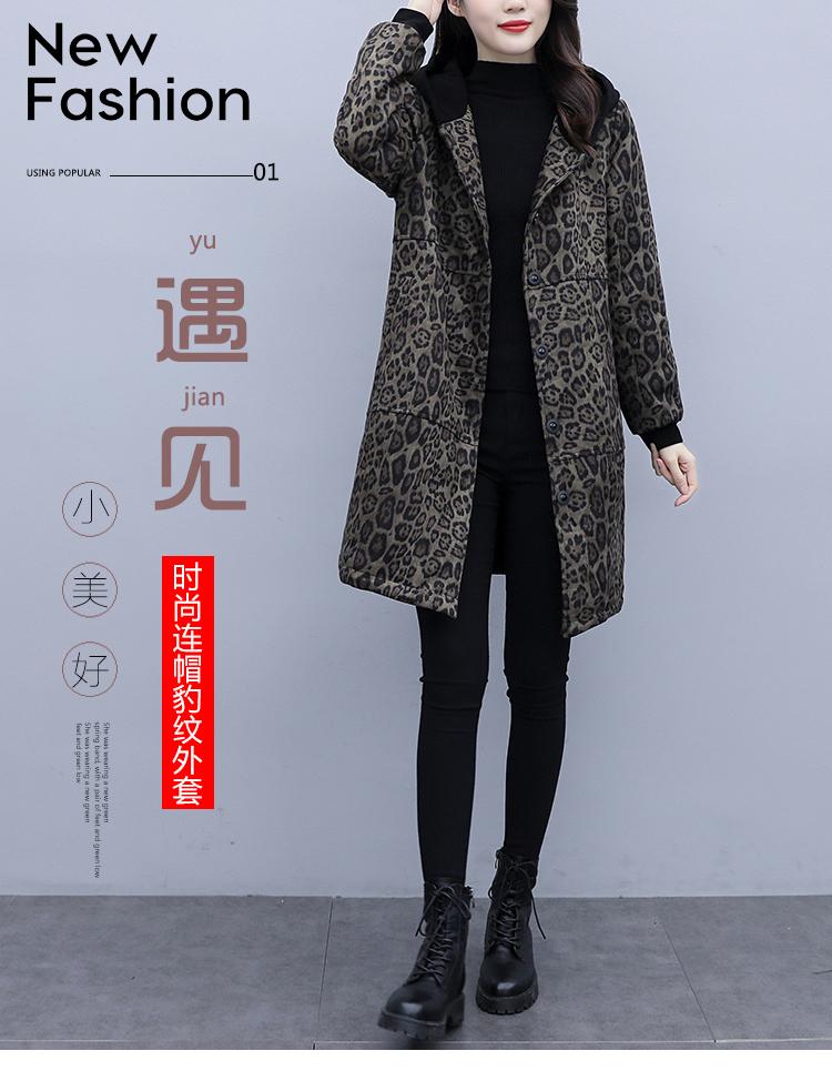 Autumn and winter leopard print windcoat women 2020 new medium-length small temperament thin plus velvet thick coat girl 44 Online shopping Bangladesh