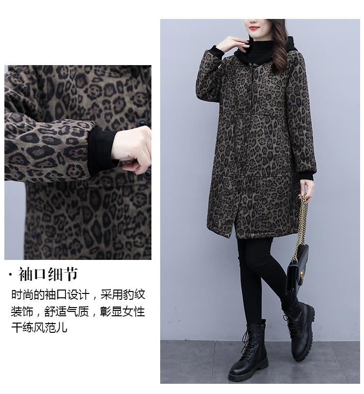 Autumn and winter leopard print windcoat women 2020 new medium-length small temperament thin plus velvet thick coat girl 50 Online shopping Bangladesh