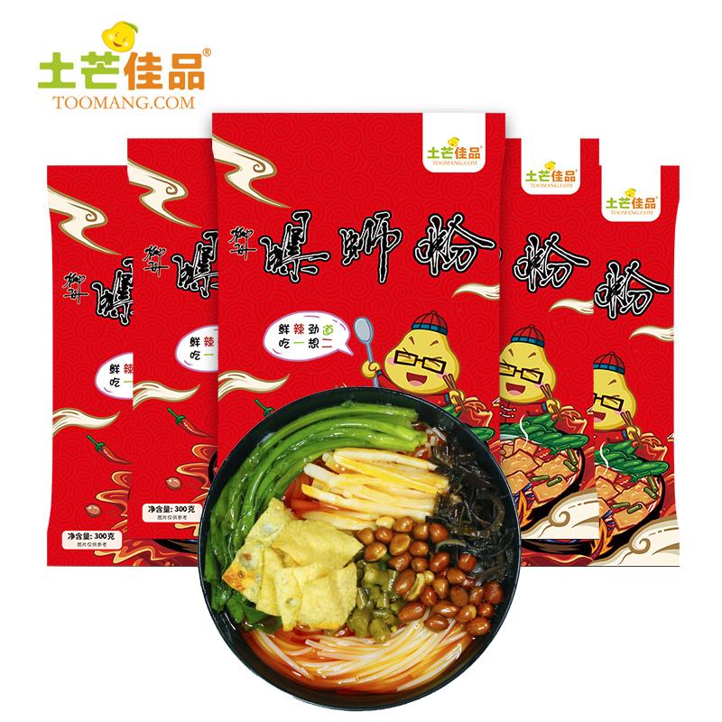正宗广西柳州螺蛳粉300g*5袋