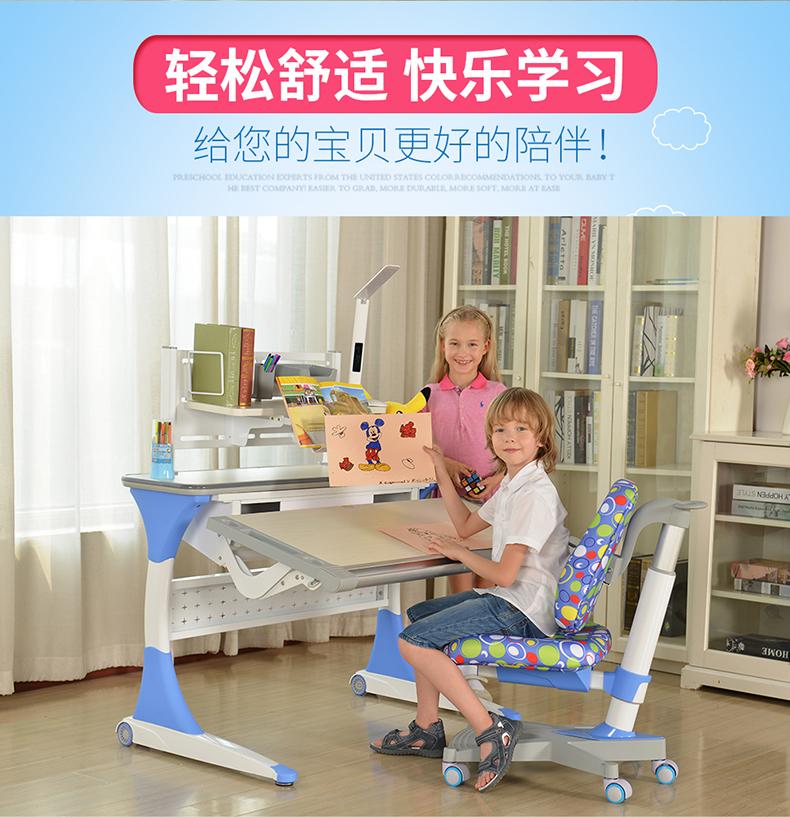 儿童桌椅_02.jpg
