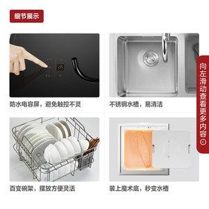 方太CT03洗碗机全自动家用水槽一体嵌入式小型智能家电刷碗机