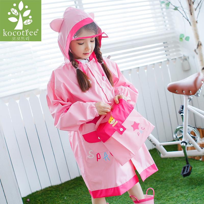 韩版儿童<font color='red'><b>雨衣</b></font>男童女童幼儿园宝宝雨具