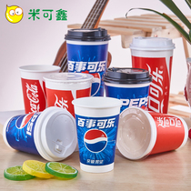 500ml Pepsi Cup paper cup thickened disposable double shower