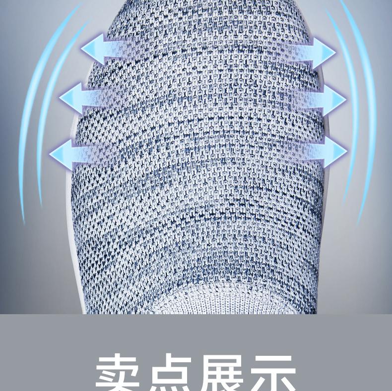 休闲鞋-男款_13.jpg