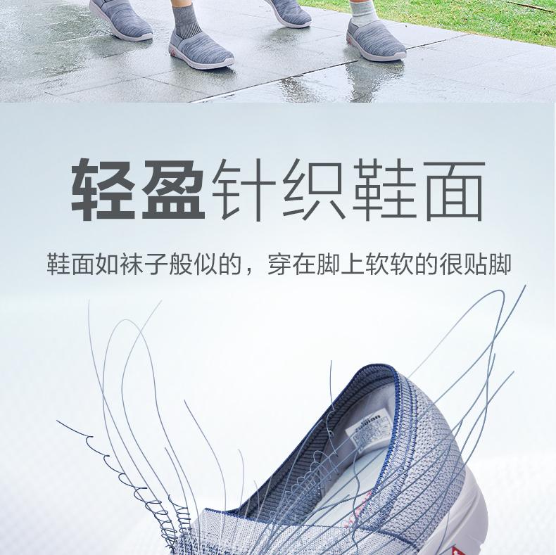 休闲鞋-男款_06.jpg