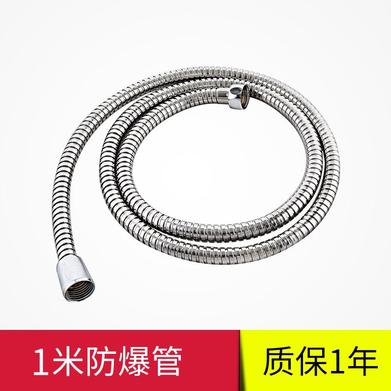 不锈钢水管软管 冷热马桶进水金属4分编织管高压防爆热水器上水管
