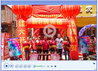 新e族手机美容实体店铺视频1.jpg