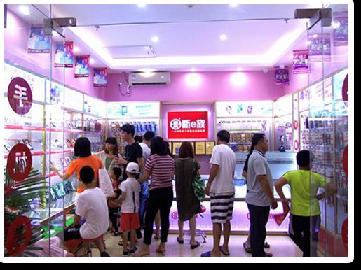 手机配件店加盟客户案例-11.png