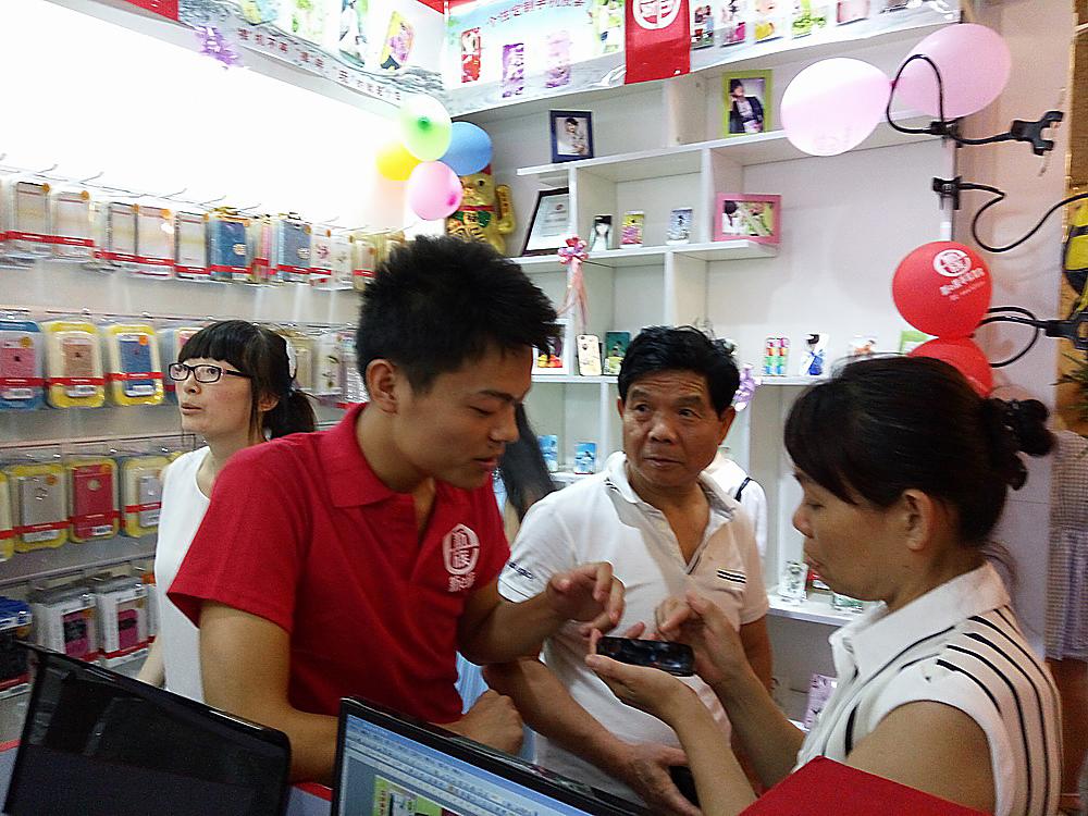 新e族手机美容客户案例425店-2.jpg