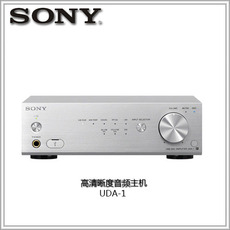 Hi-Fi система Sony HD UDA-1