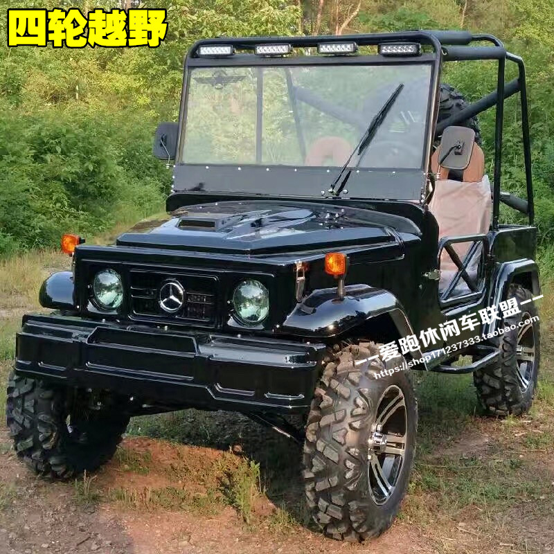 Brand New Jeep Beach Buggy Ault Car Kart Four Wheel Off Road Mountain Motorcycle