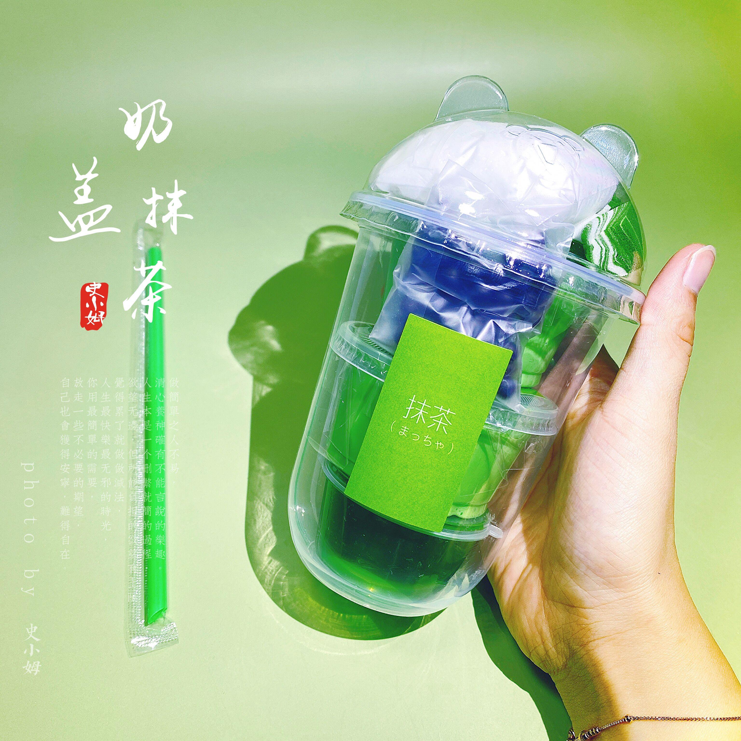 Матча молоко крышка история сорняки гувернантка играть коробка ущипнуть встаньте очень крутой из решение пресс игрушка slime чистый красный пузырь пластиковый мешок почта
