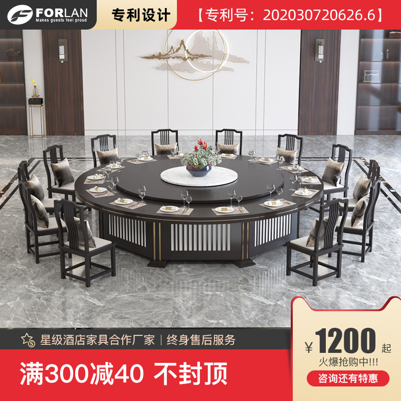 Fran luxury hotel dining table Electric large round table Hotel hot pot table New Chinese combination table and chair 3 meters hot pot table