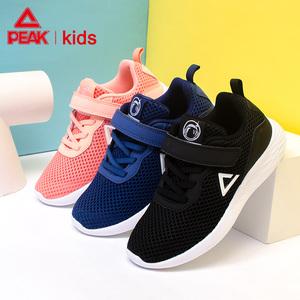匹克童鞋男童運動鞋透氣網面夏季大兒童鞋子男孩網鞋2019新款夏款