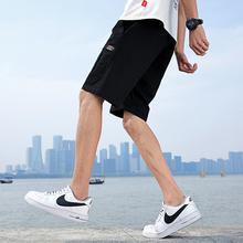 【纯棉短裤】NXL休闲五分裤男士沙滩裤潮