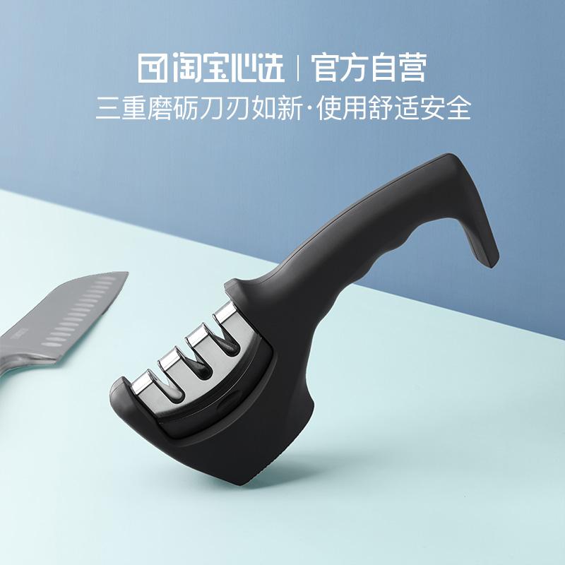 (Taobao heart selection) creative multi-functional sharpener quick sharpener angle grinder stone kitchen gadget