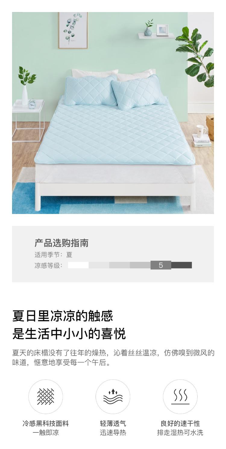 淘宝心选 纳米云母黑科技 凉感榻榻米床垫 1.5米 图2