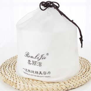 [3 packaging] Rou Lijie pearl pattern disposable beauty washcloth!