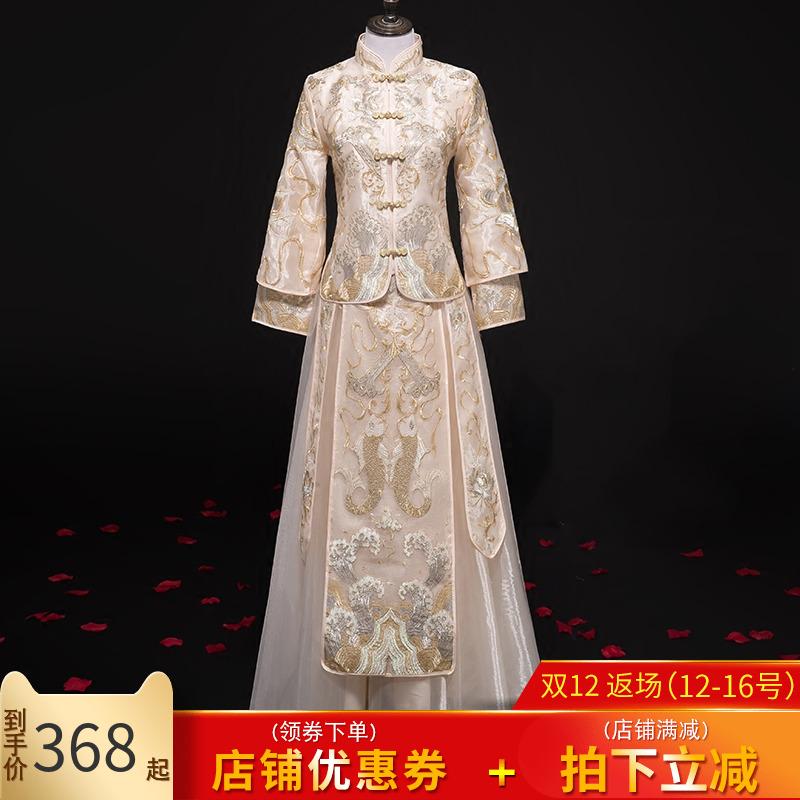 龙凤褂2018新款新娘中式婚纱宫廷复古中国风敬酒服秀禾服新娘礼服