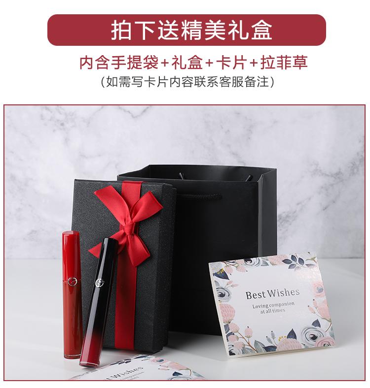 @青青小倌 新款阿瑪尼唇釉紅管405口紅大牌專柜正品209爛番茄色402/415/206/205