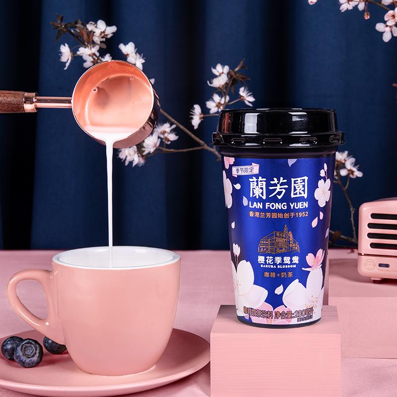 丝袜奶茶的创始者,兰芳园 樱花季鸳鸯奶茶 280mlx6杯
