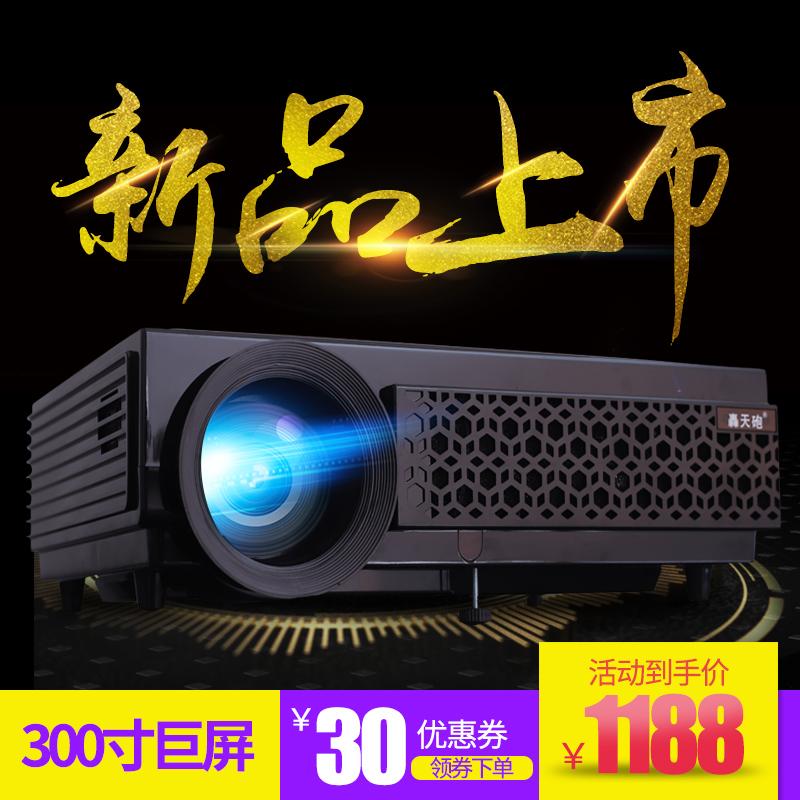 轟天炮led-96H+投影儀辦公家用wifi無線手機高清1080p投影機影院