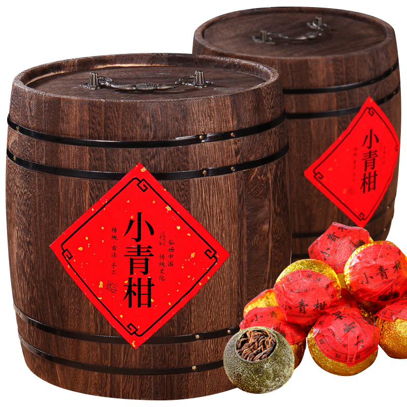顺丰包邮 小青柑柑 木桶装 普茶普洱茶 生晒新会小青柑熟茶500克