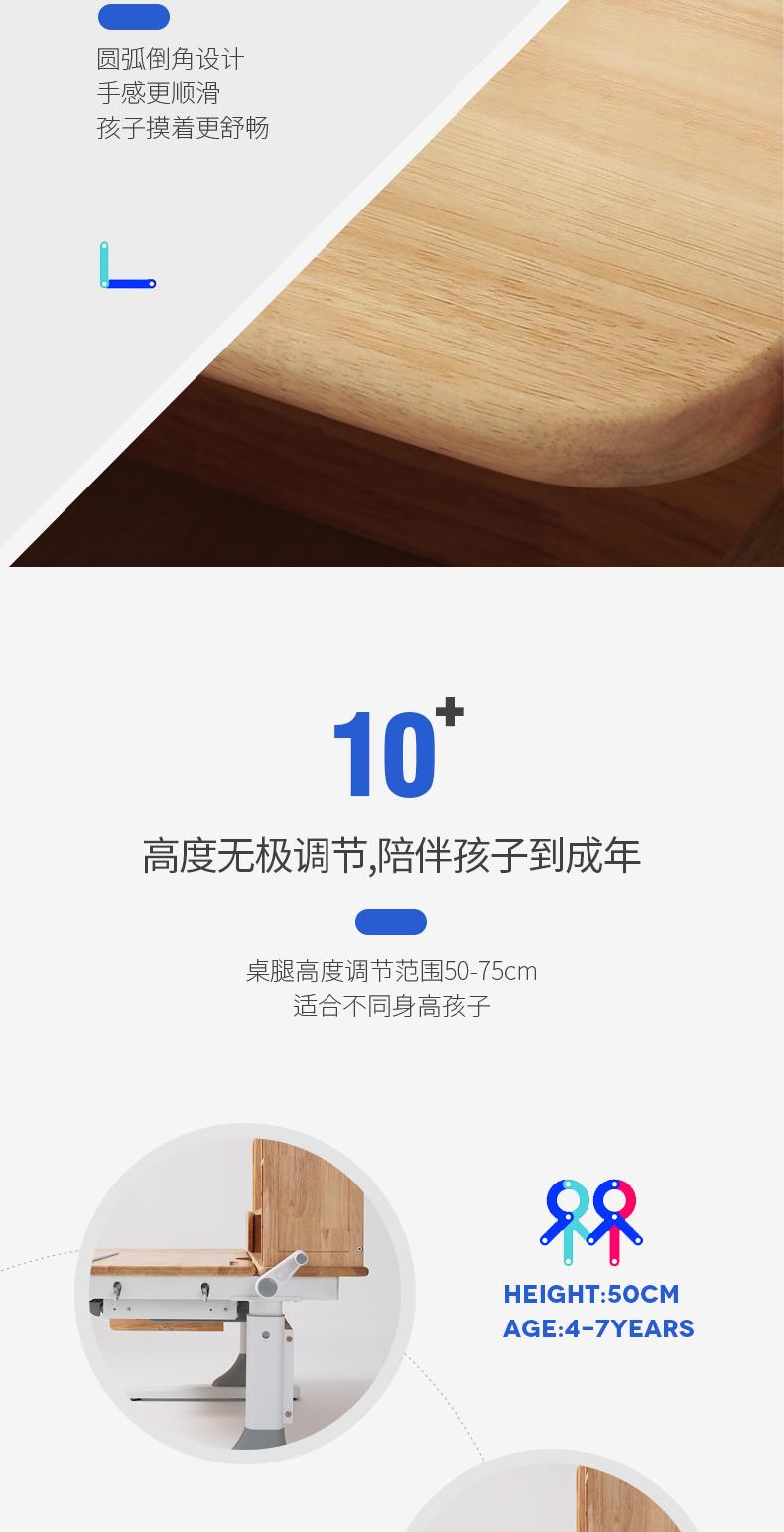 创想儿童实木学习桌椅套装家用学生书桌多功能可升降书桌办公桌详细照片